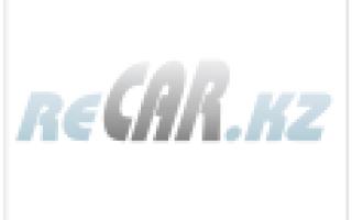 Стоимость лада гранта в казахстане