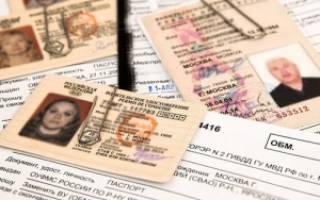 Переоформить водительские права после 10 лет