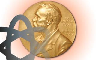 Нобелевская премия по физике 2010