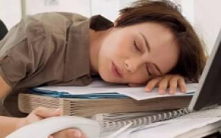 Хочется спать днем причины как взбодриться