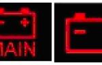 На аккумуляторе горит красная лампочка
