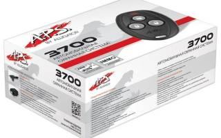 Сигнализация aps 2800 инструкция