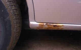 Чем защитить пороги автомобиля от ржавчины