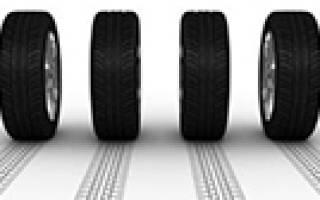 Что значат надписи на шинах
