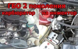 Установка газового оборудования на автомобиль карбюратор