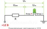 Схема подключения светодиода 3w 12в