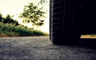 Отзывы про летние шины