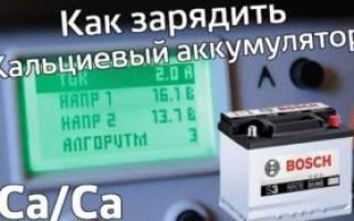 Кальциевый аккумулятор напряжение заряженного аккумулятора