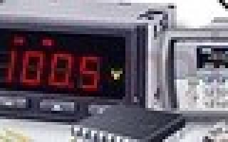 Реле вентиляторов радиатора скорость 2 j513