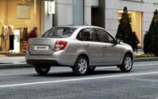 Цена нового автомобиля лада гранта