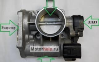 Регулировка электронной педали газа калина