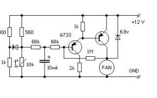 Резистор для кулера 12 вольт