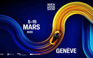 Женевский автосалон 2017 года дата проведения