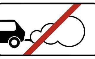 Сколько расходует автомобиль на холостом ходу