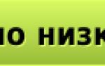 Сколько весит литр тосола