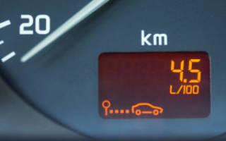 Сколько надо бензина на 100 км