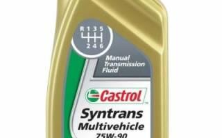 Трансмиссионное масло castrol syntrans multivehicle 75w 90