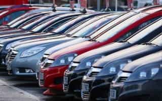 Рынок подержанных автомобилей 2017