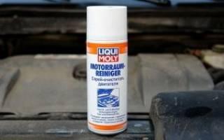 Моющее средство для мойки двигателей